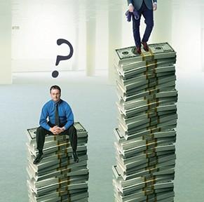 RemuneracionesInequidad